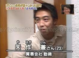 yahagi1.jpg